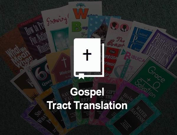 Gospel tract translation