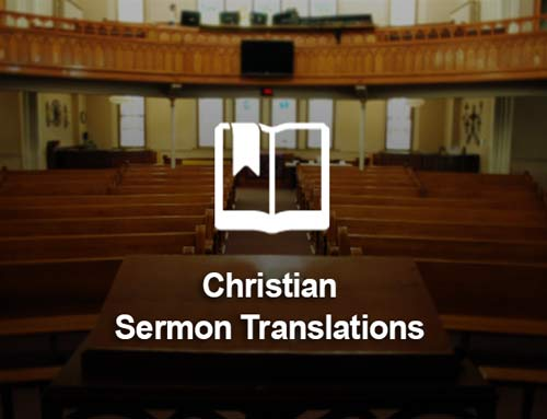 Christian Sermon Translations